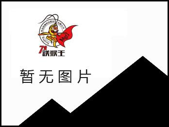 镁神采购改革暨供应商招投标专题会--精益求精优选供应商